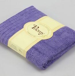 Khăn tắm nhỡ